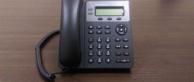 Grandstream GXP1625 IP Phone Review